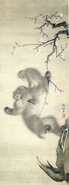 Monkey in Japanese culture
