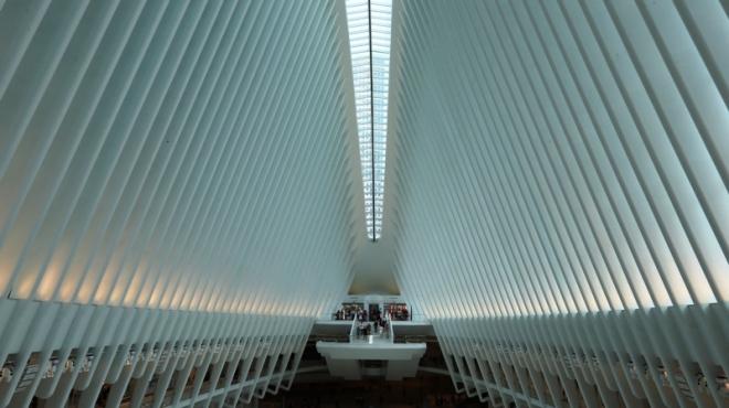 Bên trong the oculus
